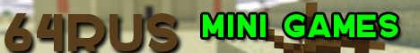 Баннер сервера Minecraft 64RUS 1.8-1.12.2