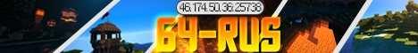 Баннер сервера Minecraft 64RUS