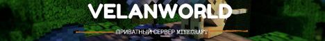 Баннер сервера Minecraft VelanWorld