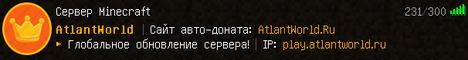 Баннер сервера Minecraft AtlantWorld GTA
