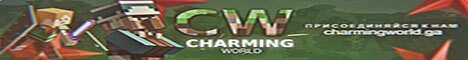 Баннер сервера Minecraft Charming World
