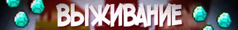 Баннер сервера Minecraft CoolMc