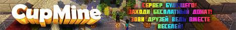 Баннер сервера Minecraft CupMine