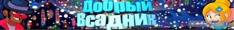 Баннер сервера Minecraft CURIOS YT AND