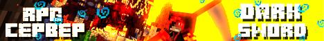 Баннер сервера Minecraft Dark Sword