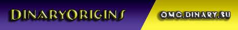 Баннер сервера Minecraft DinaryOrigins