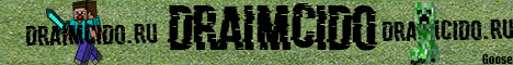 Баннер сервера Minecraft DraimCiDo 1.8-1.13