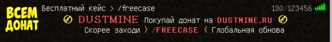 Баннер сервера Minecraft DustMine