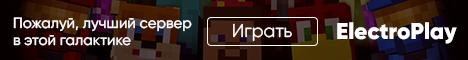 Баннер сервера Minecraft ElectroPlay