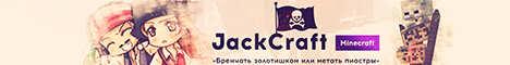 Баннер сервера Minecraft JackCraft