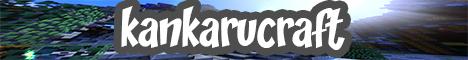 Баннер сервера Minecraft KankaruCraft