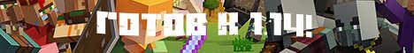 Баннер сервера Minecraft Keek Tech 1.14.2