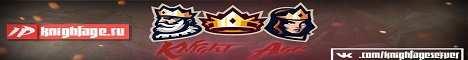 Баннер сервера Minecraft KnightAge - New