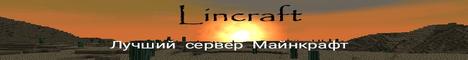 Баннер сервера Minecraft LinCraft