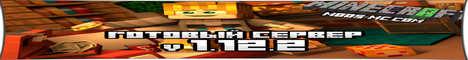 Баннер сервера Minecraft MC.monit.ru