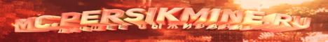 Баннер сервера Minecraft PersikMine