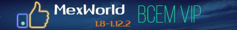 Баннер сервера Minecraft MexWorld