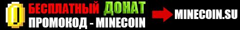 Баннер сервера Minecraft МЫ ЛУЧШИЕ
