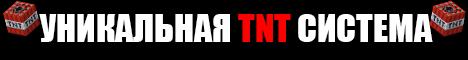 Баннер сервера Minecraft MINECOIN ГРИФ