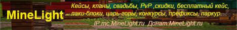 Баннер сервера Minecraft MineLight