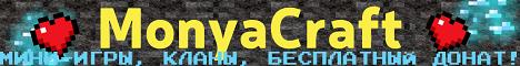 Баннер сервера Minecraft MonyaCraft