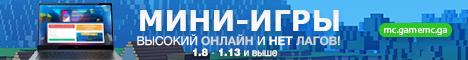 Баннер сервера Minecraft OrangeMC