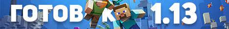 Баннер сервера Minecraft RICHWORLD