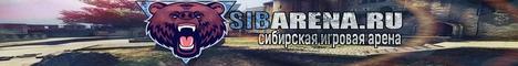 Баннер сервера Minecraft SibArena MineCraft