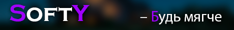 Баннер сервера Minecraft Softy Вайп