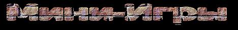Баннер сервера Minecraft Spark Games