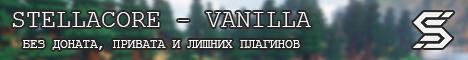 Баннер сервера Minecraft VANILLA