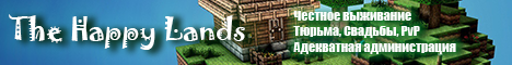 Баннер сервера Minecraft The Happy Lands