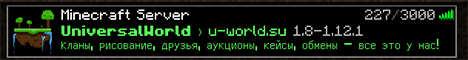 Баннер сервера Minecraft UniversalWorld