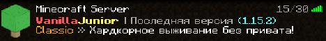 Баннер сервера Minecraft VanillaJunior