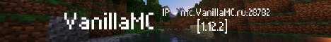 Баннер сервера Minecraft VanillaMC