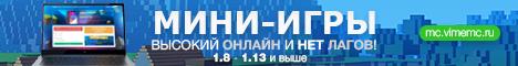 Баннер сервера Minecraft VimeMC