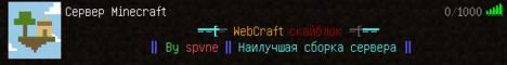 Баннер сервера Minecraft Webcraft