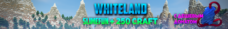 Баннер сервера Minecraft WhiteLand