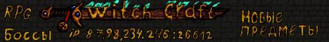 Баннер сервера Minecraft WitchCraft