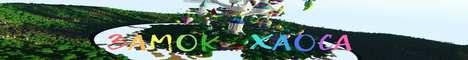 Баннер сервера Minecraft ChaosCastle