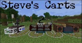 Скачать Steve's Carts 2 для Minecraft 1.10.2