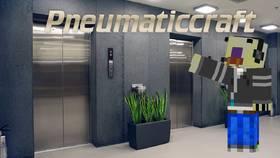 Скачать PneumaticCraft для Minecraft 1.8.9
