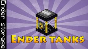 Скачать EnderTanks для Minecraft 1.9.4