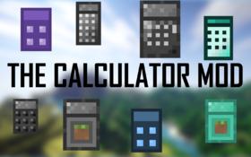 Скачать Calculator для Minecraft 1.8.9
