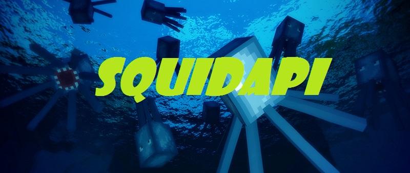 SquidAPI скриншот 1