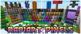 Скачать Radiant Pixels для Minecraft 1.9.4