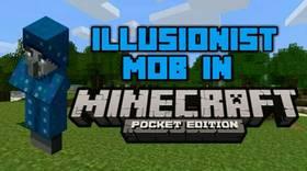 Скачать Illusionist для Minecraft PE 1.1