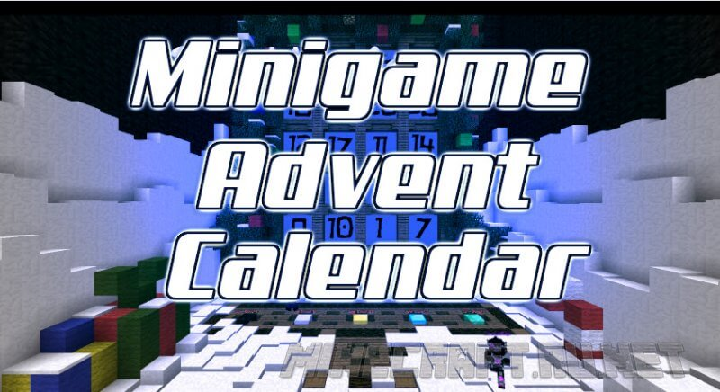 Minigame Advent Calendar скриншот 1