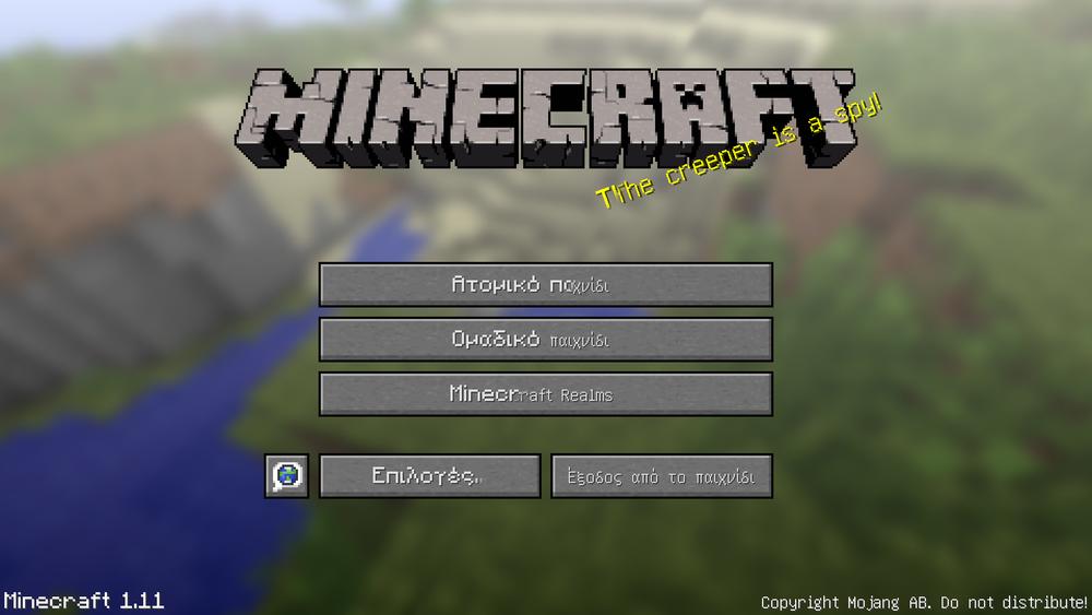 Minecraft Font скриншот 2