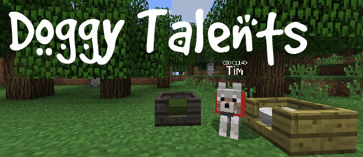 Doggy Talent скриншо т1